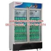 ตู้แช่เย็น HAIER ไฮเออร์ SC-650 ขนาด 21.7 คิว