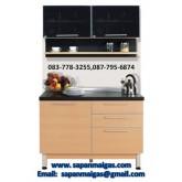 ชุดครัว  Modular 1.20 รุ่น SURE SET 19 /1.20M
