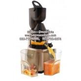 เครื่องสกัดน้ำผักผลไม้และแยกกาก (Slow Juice) รุ่น :FR-SJ-01