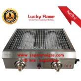 เตาแก๊สย่างไร้ควัน อเนกประสงค์ รุ่น GR-5040-S ยี่ห้อ Lucky Flame