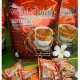 กาแฟโสม คอฟฟี่พลัส ซูเลียน  ราคาถูกที่สุด ของแท้!!!(ห่อใหญ่)