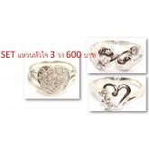 SET แหวน หัวใจเคลือบทองคำขาว ฝังเพชร CZ HEART AND ARROW CUT 3 วง
