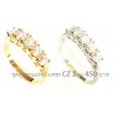 ชุดแหวนคู่ฝังเพชรหนามเตย 2 วง ทองคำและทองคำขาว