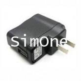 เครื่องชาร์จแบตเตอรี่มือถือแบบขั้วต่อ USB - USB Battery Charger