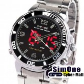 WEIDE - WH843-1: Dual Time Dual System with Hidden LED Sports Watch