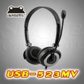AONI USB-523MV – หูฟังครอบศีรษะพร้อมไมโครโฟนชนิด USB