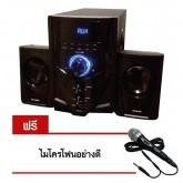 Sonar ชุดลำโพง Bluetooth Speaker 2.1CH รุ่น CX-500 - Black (แถมไมโครโฟนอย่างดี)