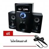Sonar ชุดลำโพง Bluetooth Speaker 2.1CH รุ่น CX-501 - Black แถมไมโครโฟนอย่างดี
