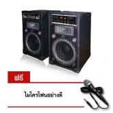 MC ROCK ลำโพงคู่ รุ่น DHT-740DF (K-12) - Black แถมไมโครโฟนอย่างดี