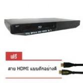 Sonar เครื่องเล่น blu ray บลูเรย์ ดีวีดี บลูเรย์ รุ่น TH-A15 (สีดำคลาสสิค) แถม สาย HDMI แบบถักอย่างด