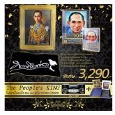 SONAR เครื่องเล่นวิทยุไมโครคอมโป รุ่น DV-M138P + DVD The People\'s King