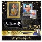 Sonar DVD เครื่องเล่นดีวีดี รุ่น SV-322 (HDMI) Platinum + DVD The People\'s King