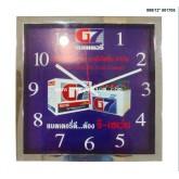 นาฬิกาแขวนผนัง รุ่น 888 ขนาด 12 นิ้ว