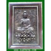 ภาพเจ้าแม่กวนอิมสีทองปางนั่งประทานพรผลิตจากใบชา