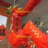 โคมตรุษจีนแขวน กระดาษรังผึ้ง  มังกรเหินเวหา  ขนาดยาว  5 เมตร