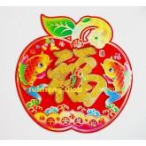 แผ่นภาพแอปเปิ้ลมงคล อวยพรต้อนรับตรุษจีน ขนาด 45 cm