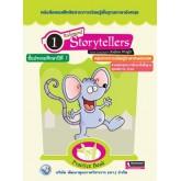 หนังสือแบบฝึกหัดสาระการเรียนรู้พื้นฐานภาษา อังกฤษ Storytellers Practice Book ชั้นประถมศึกษาปีที่ 1