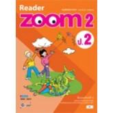 Reader ภาษาอังกฤษ Zoom 2 ป.2 หนังสืออ่านประกอบ