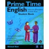 หนังสือเรียน  PRIME TIME ENGLISH ม.2