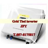 อินเวอร์เตอร์เชื่อมสายส่งGrid Tied inverterยี่ห้อJFYรุ่นSunseed-4000w1เฟส1MPPT IP65