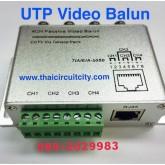 4 ch channel Passive  UTP Cat5 RJ45 active video balun