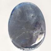 พลอยไพลินแท้แกะสลักรูปรัชกาลที่5 น้ำหนัก 33.03 กะรัต งานสวยมาก ของเก่าน่าสะสม