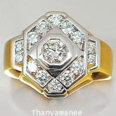 แหวนทองคำเพชรเบลเยียมแท้ 1.36 กะรัต สินค้ามีใบรับประกันทุกชิ้น