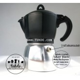 หม้อต้ม กาแฟ สด เอสเพรสโซ่ อลูมิเนียม 3 คัพ/ช๊อต silver black moka pot aluminuim espresso pot