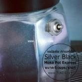 หม้อต้ม กาแฟ สด เอสเพรสโซ่ อลูมิเนียม 6 คัพ/ช๊อต silver black moka pot aluminuim espresso pot