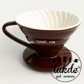 กาแฟดริป  แก้วดริปกาแฟ รูเดียว เซรามิค สีน้ำตาล Ceramic Coffee Dripper ถ้วยกรองกาแฟ