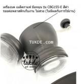 เครื่องบด กาแฟ มือหมุน รุ่น CBG155-E สีดำ แถมฟรี โหลเก็บกาแฟพร้อมฝาปิด household hand grinder coffee