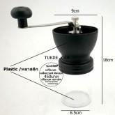 เครื่องบด กาแฟ มือหมุน รุ่น CBG155-EP สีดำ โถเก็บพลาสติก  household hand grinder coffee