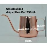กาดริป กาแฟ Drip Kettle drip pot สแตนเลส หนา0.8มม.ขนาด 0.35ลิตร / 0.35L /350c สีโรสโกลด์ ทอง ชมพู