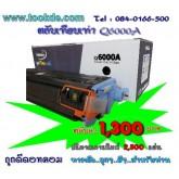 หมึกเทียบเท่า HP Color laserjet 1600 ครบชุด4สี
