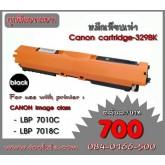 หมึกพิมพ์ CANON รุ่น Cartridge-329BK ชนิดเทียบเท่า