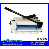 เครื่องตัดกระดาษ GP M14(ไม่รวมขาตั้ง)