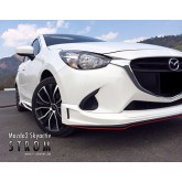ชุดแต่งมาสด้า2 Mazda2 H/b 5 ประตู STROM 2015 2016 2017 2018 สเกิรฺ์ต สปอยเลอร์
