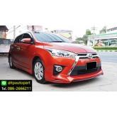 ชุดแต่งยาริส Toyota Yaris MDP ยาริส 2013 2014 2015 2016 สเกิร์ตรอบคัน