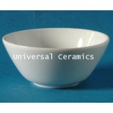 ชาม 10.0 ซม. Royal Porcelain รหัสสินค้า P4157 - 12 PCS.