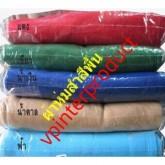 ผ้าห่มสำลีสีพื้น แบบหนา