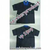 เสื้อช๊อป เสื้อช่าง vp1909 ไซต์ S จำนวนสั่งซื้อ 12 - 50 ตัว @ ราคาตัวละ 340 บาท