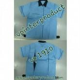เสื้อช๊อป เสื้อช่าง vp1910 ไซต์ S จำนวนสั่งซื้อ 12 - 50 ตัว @ ราคาตัวละ 340 บาท