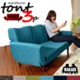 Waraku Sofa Bed โซฟาเบดญี่ปุ่นไซต์ขนาดกะทัดรัด 3ที่นั่ง รุ่น Tont(3P) A538