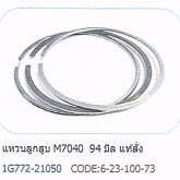 แหวนลูกสูบ M7040