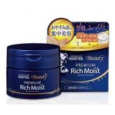 พร้อมส่ง Mentholatum Hand Veil Beauty Premium Rich Moist  100 g.