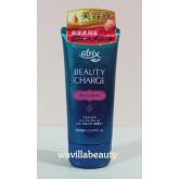 พร้อมส่ง Atrix : Beauty Charge Rose and Berry Hand Cream  80 g.