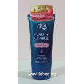 พร้อมส่ง Atrix : Beauty Charge Peach Tea Hand Cream  80 g.