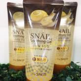 The Saem Snail Soothing Gel ปริมาณ 120 ml. Multi Gel Multi Gel ทาได้ทั้งใบหน้า