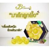 มาส์กลูกผึ้ง B\'secret Golden Honey Ball