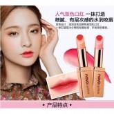 ขายดีที่สุด NOVO Double Color Lipstick Moisturizing Gradient Lipstick ลิปทูโทน เทรนด์ทาป ขายปลีก ส่ง